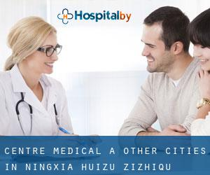 Centre médical à Other Cities in Ningxia Huizu Zizhiqu