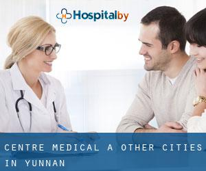 Centre médical à Other Cities in Yunnan