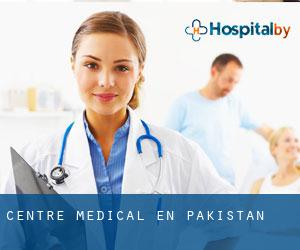 Centre médical en Pakistan