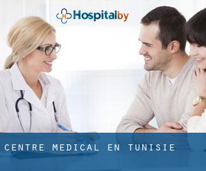 Centre médical en Tunisie