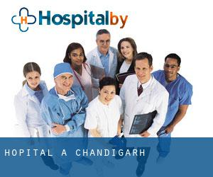 hôpital à Chandigarh