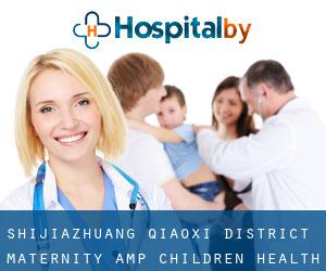 Shijiazhuang Qiaoxi District Maternity & Children Health Care Station